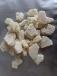 3-MMC Crystal, A-PVP, MDMA crystal , Mephedrone, Mdpv,Butylone , Methadrone for sale